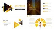 【动态】黑黄大气品牌推广策划方案汇报必备PPT模版