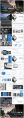 【品质灰蓝】极简大气IT互联网商务汇报示例6