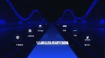 【科技】5G時代藍色炫光質感科技模板6示例6