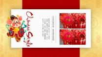 金鼠贺岁中国红总结汇报通用设计示例4