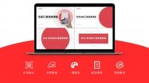 【四套】大气质感潮流商务工作报告通用模板(附教程)