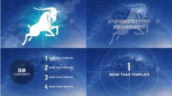 【动态】IOS风格超实用大气简约图形化商务报告10