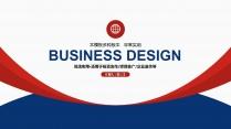 大气稳重企业公司商务工作通用PPT模板(两种版本)