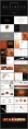 【极简线条】橙黑双色创意排版模版9示例6