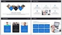 【最科技】蓝色科技风年终总结汇报模板01(附教程)示例3