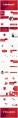 【热切】大气创意红色ppt模板4套合集示例3