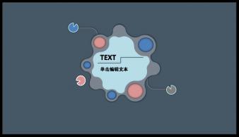 【yjy】简约 欧美风 商务 PPT模板