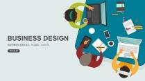 时尚商务会议/员工培训/企业文化PPT模板
