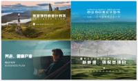 【商业计划书合集】绿色农业生态旅游养老