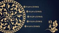 蓝色高端传统中式中国风模板示例3