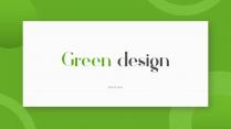 【cool品牌】绿意潮范创意ppt模板