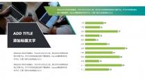 渐变绿欧美杂志风模模板(带图片占位符)示例6