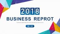 【视觉】2018多彩立体企业公司介绍商务工作PPT