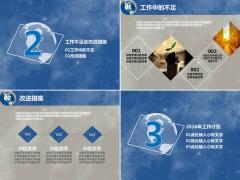 大气通用年终总结PPT模版2示例6