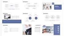 简约商务企业宣传活动策划总结汇报示例5