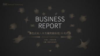 【金色质感微立体商务报告模板06】线条简约复古创意