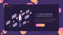 2.5D插画商务金融数据科技信息网页购物场景区块链