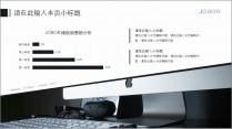 【免费2】冷色系欧美杂志时尚商务模板示例3