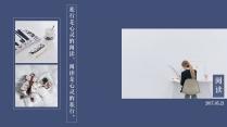【正青春】旅行相册·毕业相册·爱情纪念·图文排版示例4