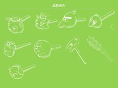 道具系列手绘素材
