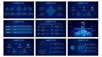 科技商务风智慧城市智能生活信息技术PPT示例4