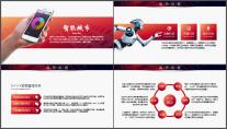 【商务中国】科技互联网企业介绍品牌发布工作PPT示例6