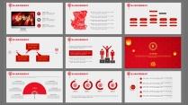 剪紙中國風年底匯報商務演示總結計劃企業宣傳示例4
