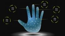 【动态】蓝黑炫酷科技大数据云计算模板示例3