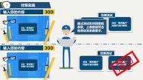优秀质量管理(QC)工作汇报展示指导PPT模板示例6