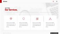 【商务】欧美工业网页风商务大气公司简介2示例7