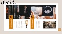 【萤·悠长假期】橘黄杂志国风示例4