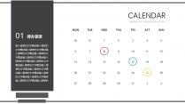 【大气 实用】工作汇报模板示例6