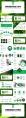 绿色高端大气画册风商业计划书(附教程)示例8