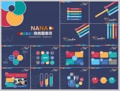 经典配色系列商务图表3(45套)