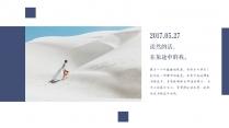 【正青春】旅行相册·毕业相册·爱情纪念·图文排版示例7