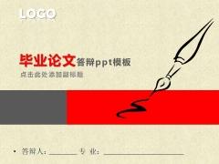 手绘钢笔——论文、课题研究、通用类ppt模版