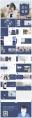 【正青春】旅行相册·毕业相册·爱情纪念·图文排版示例8