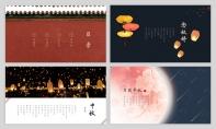【中国风】中秋圆月节日汇报清新简约PPT模板示例3