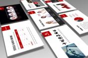 一个简约高端的商务通用多版式PPT模板