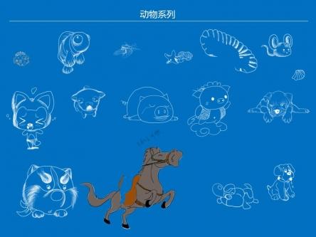 【动物系列手绘素材ppt模板】-pptstore