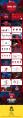【耀你好看】品牌推广方案时尚模板合集(含四套)示例5