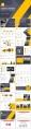 黄色系大气简约年终总结汇报PPT模板合集(含四套)示例5