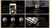 【耀你好看】黑金高端時尚商業計劃書5示例3