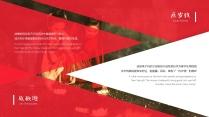 【欢喜中国年】新春年会庆典之简约大气中国风模板2示例6