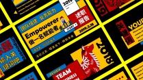 【红黄蓝】标准色简约色块PPT模板