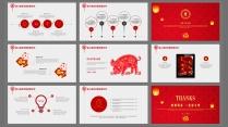 剪紙中國風年底匯報商務演示總結計劃企業宣傳示例5