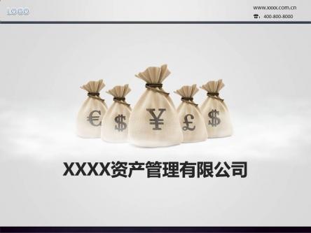 【金融机构ppt模板】-pptstore