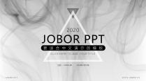 【高端大气】烟雾黑白中国风 水墨创意 精致商务模板