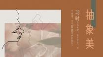【引·抽象美】莫兰迪色线条模板