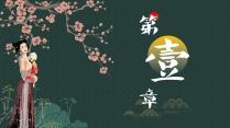 【中式古典】墨綠高雅仙鶴中國風傳統模板 03示例4